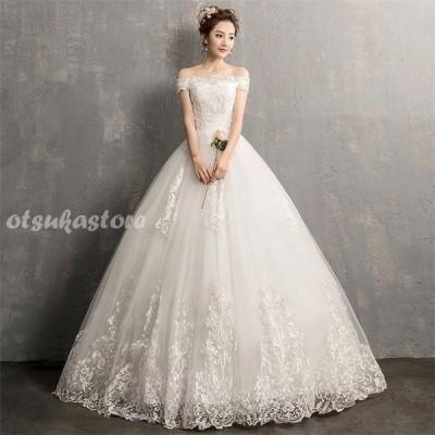 ウェディングドレス ロングドレス 格安 ウエディングドレス 刺繍 レースドレス 編み上げタイプ 白 オシャレ 高級感
