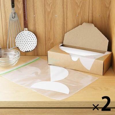 フリーザーバッグ(マチ無し 冷蔵 冷凍対応) L A4サイズがピッタリ入る 1セット(30枚入×2箱) ロハコ(LOHACO) オリジナル