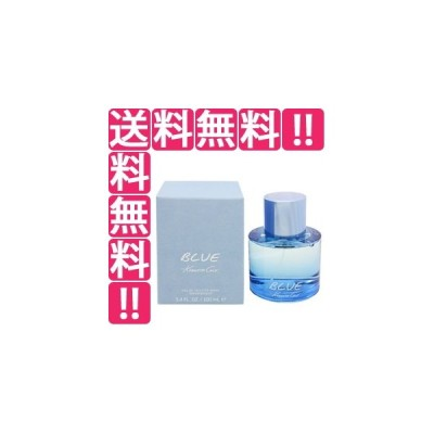 KENNETH COLE ケネスコール ブルー EDT・SP 100ml 香水 フレグランス KENNETH COLE BLUE