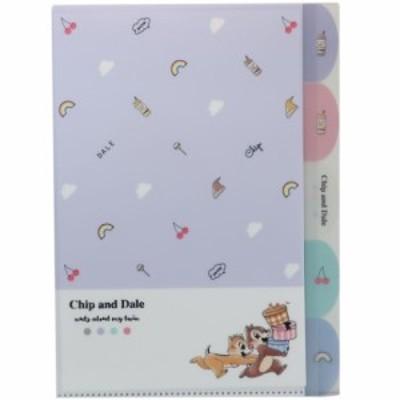 チップ&デール ダイカット 5インデックス A4 クリアファイル ポケットファイル チラシ ディズニー キャラクター グッズ