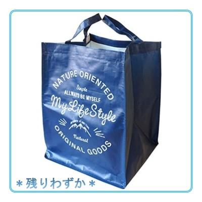 リサイクルバッグ ブルー