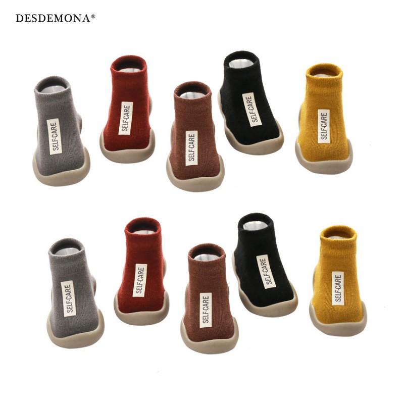 童鞋 寶寶學步鞋 新生兒春夏嬰兒鞋 新生兒鞋子 針織防滑兒童鞋 男童童鞋 小男孩童鞋 膠底嬰兒鞋 [DM商城]