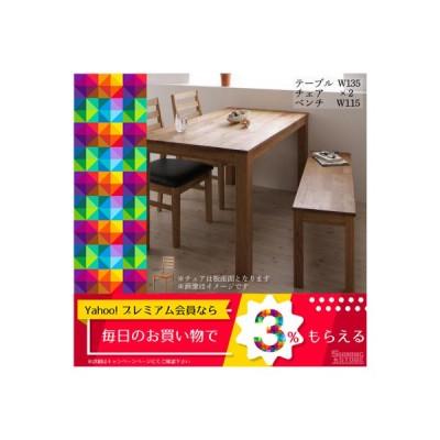 ダイニングテーブルセット 4人用 総無垢材ダイニング 4点セット テーブル+チェア2脚+ベンチ1脚 オーク 板座 W135 5000276187
