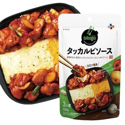 CJジャパン bibigo タッカルビソース(150g) チーズタッカルビ 手軽 簡単アレンジ 時短 韓国調味料 韓国料理 韓国食品