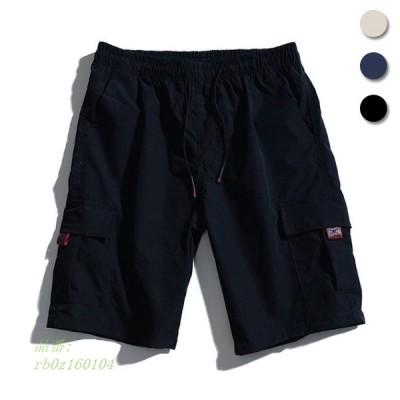 ハーフパンツ メンズ ショートパンツ ゆったり サマーパンツ 半ズボン ショーパン 5分丈パンツ カジュアルパンツ 短パン ワイドパンツ 夏