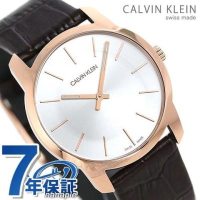 カルバンクライン 時計 メンズ 腕時計 37mm シルバー×ダークブラウン 革ベルト K2G226G6 シティ CALVIN KLEIN