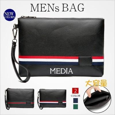 セカンドバッグ ハンドバッグ 手持ち 送料無料 メンズ バッグ PU かばん 鞄 メンズバッグ カジュアル メンズバッグ バックパック カバン