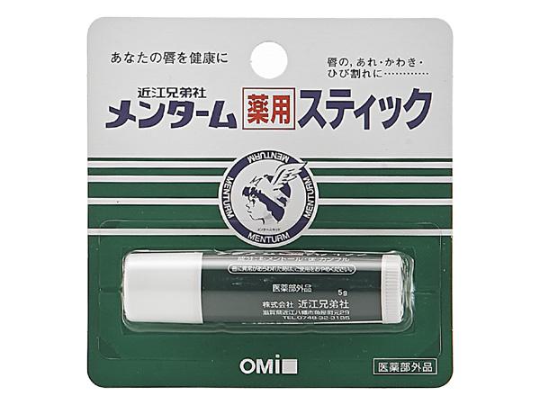 OMI 近江兄弟~ 滋潤護唇膏(4g)【D412631】