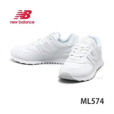 ニューバランス NEWBALANCE ML574 スニーカー 靴 メンズ シューズ カジュアル ランニング タウン 街履き SNEAKER SHOES カラー:WHITE