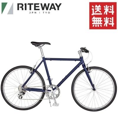 ライトウェイ シェファード RITEWAY SHEPHERD マットネイビー 自転車 クロスバイク