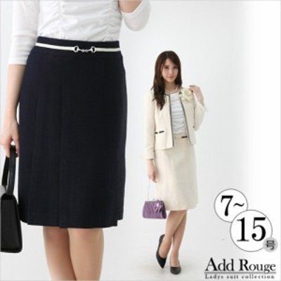 在庫限り 返品交換不可 入学式 スーツ ママ 卒業式 セット 小さい 大きい サイズ レディース フォーマル スカート j5212