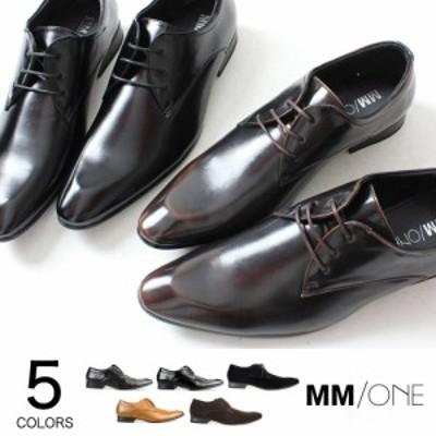 ビジネスシューズ メンズ 革靴 撥水 低反発インソール レースアップ 紐 プレーントゥ 外羽根 ロングノーズ 紳士靴 MM/ONE エムエムワン