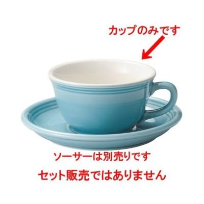 ☆ スープカップ ☆ストリームライン アクアブルー 片手スープカップ [ L 14.4 x S 11.8 x H 6.7cm ] 【 飲食店 レストラン カフェ 洋食器 】