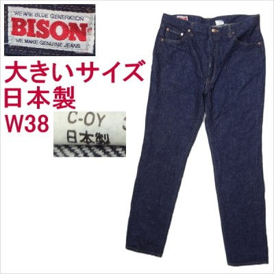 バイソン BISON ジーンズ ストレート W38 メンズ カジュアル 大きいサイズ
