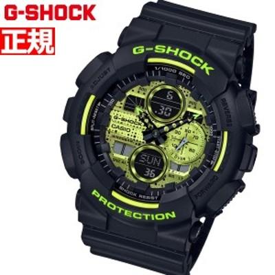 G-SHOCK カシオ Gショック CASIO ブラック 腕時計 メンズ Black and Yellow GA-140DC-1AJF