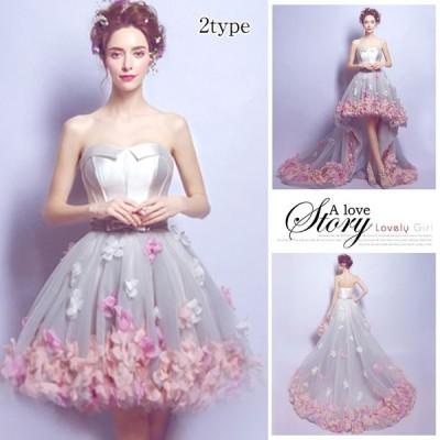 送料無料花柄 セクシー 美脚 ウエディングドレス カラードレス 可愛い ロングドレス パーティードレス 礼服 姫系ドレス お花嫁ドレス 刺繍 フリル