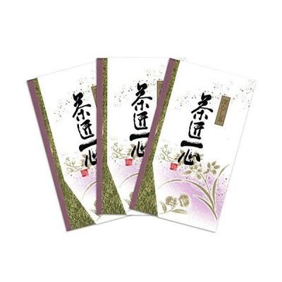 深むし茶 茶匠一心 100g袋入り 【お茶の末崎園】【3袋セット】 最高級緑茶 茶葉