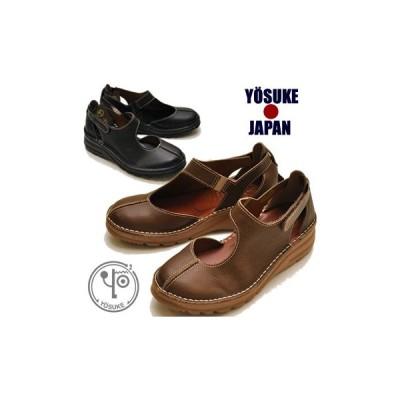 ヨースケ YOSUKE 靴 ウェッジソール ストラップシューズ 本革 日本製