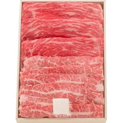 送料無料 松阪牛もも・バラすき焼き用400g 人気国産高級和牛肉 のしOK 贈り物ギフト ギフト