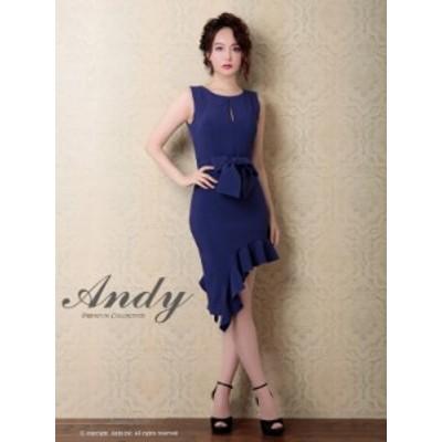 Andy ドレス AN-OK2154 ワンピース ミニドレス andyドレス アンディドレス クラブ キャバ ドレス パーティードレス