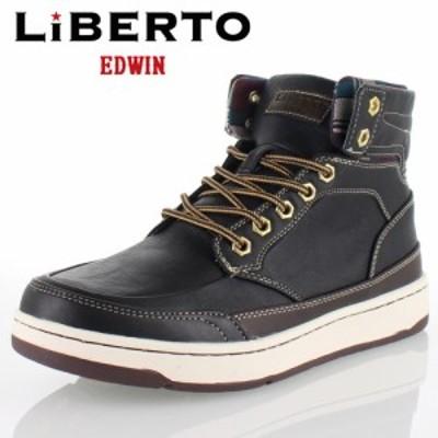 【還元祭クーポン対象】 リベルトエドウィン LIBERTO EDWIN L60246 BLACK メンズ ブーツ ハイカットスニーカー 防水設計