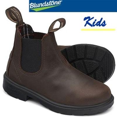 Blundstone(ブランドストーン) サイドゴアブーツ ワークブーツ キッズシューズ CLASSIC COMORT BS1468251 ジュニア・キッズ