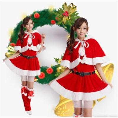 サンタ コスチューム レディース 超かわいい サンタ ( ミニワンピ  マント ベルト 靴下 4点セット ) サンタコスプレ サンタコス クリスマ