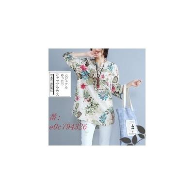 シャツブラウス 花柄 レディース 七分袖 Tシャツ 綿麻 薄手 プリント おしゃれ きれいめ トップス リネンシャツ 体型カバー 大きいサイズ
