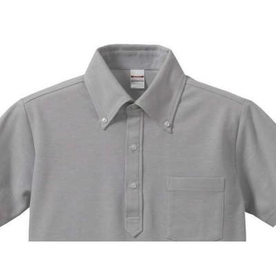 United Athle ビズポロ 半袖 OXグレー 鹿の子 S〜XL スーパークールビズ ビジネスポロシャツ UA5051-01-GY