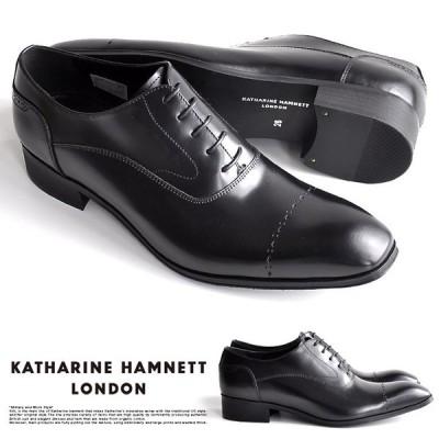 【サイズ交換1回無料 】キャサリンハムネット ビジネスシューズ 靴 革靴 紳士靴 メンズ 本革 プレーントゥ 3949