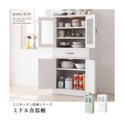 ミドル食器棚 全2カラー ホワイト グリーン キッチン収納 食器収納 キッチン家具 コンパクト 硝子扉 がらす扉 ミストガラス アンティーク調 人
