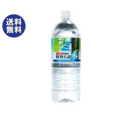 送料無料 あさみや 尾鷲名水 熊野古道水 2Lペットボトル×6本入