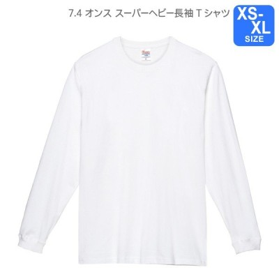 Printstar 7.4オンス スーパーヘビー長袖Tシャツ ホワイト XS〜XL
