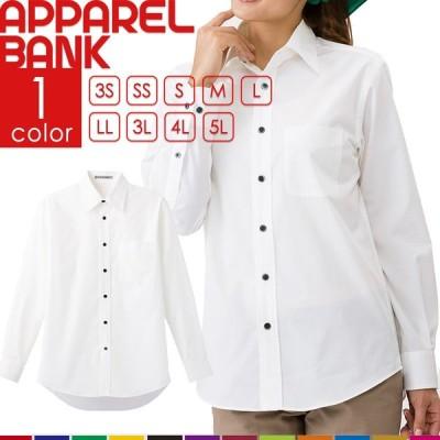 白シャツ レディース カジュアルシャツ メンズ 長袖シャツ シャツ 白シャツ 無地 ユニフォーム 即日発送可