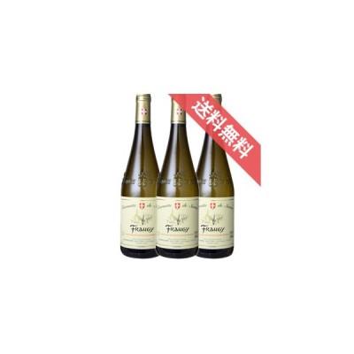 白 ワイン ルーセット ド サヴォワ フランジー 3本セット 白ワイン フランス 自然派ワイン モトックス 正規品 取り寄せ品 wine