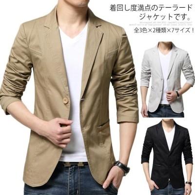 《送料無料》全3色×2種類×7サイズ!テーラードジャケット メンズ カジュアルジャケット アウター ジャケット 裏起毛 ビジネス 紳士服 大きサイズ