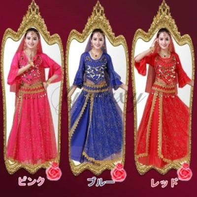 ベリーダンス インドダンス衣装 組み合わせ自由 チョリ スカート ヒップスカーフ 3色 舞台 コスチューム hy0058