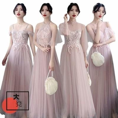 パーティ パーティドレス バックレス フォーマルウエア ロマンチック 披露宴 シルエット 宴会  ワンピース 優雅 結婚式 艶やかな ロングドレス
