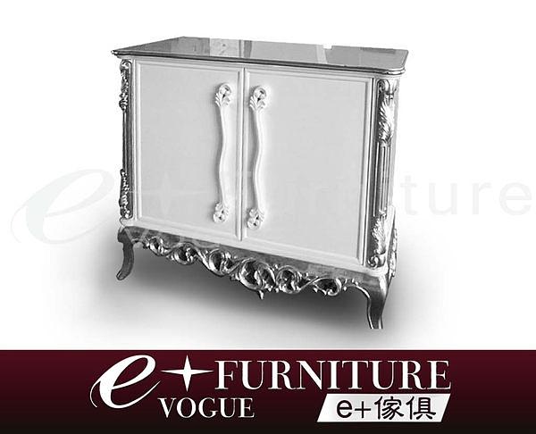 『 e+傢俱 』AF14  達芙妮 Daphne  新古典 鏤空雕花 玄關櫃 | 收納櫃 可訂製