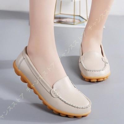 ローファー レディース モカシン フラットシューズ 軽い 大きいサイズ 防滑 ウォーキングシューズ きやすい 通勤 通学 カジュアル 疲れにくい 防水 婦人靴