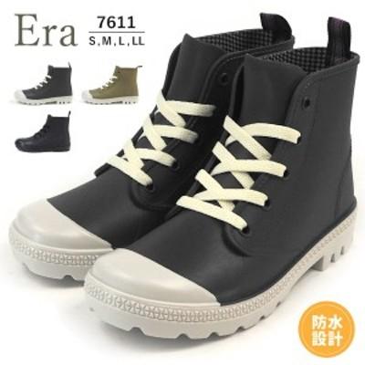 【送料無料】 イーラ Era 長靴 7611-01/02/03 レディース