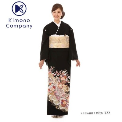 黒留袖レンタル mito_322 N-278 花籠と向鶴 フリー 大きいサイズ