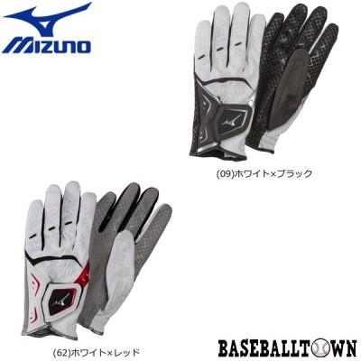ミズノ 手袋W-GRIP LG 両手 パークゴルフ 男女兼用 C3JGP903 パークゴルフ 手袋 メール便可