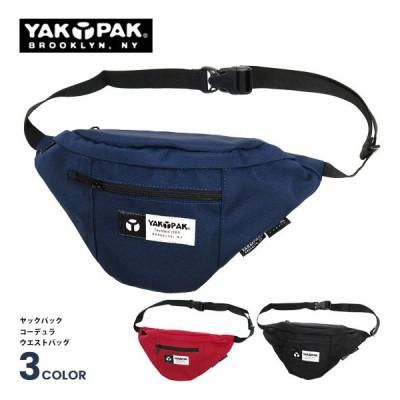 YAKPAK ウエストバッグ ヤックパック コーデュラ ボディバッグ FUNNY BAG CORDURA シンプル ウエストポーチ バッグ 男女兼用 鞄 YAKPAK-8125329-F