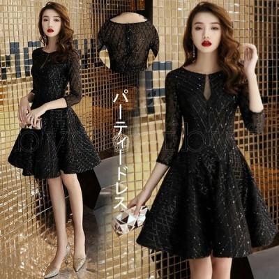 ワンピース パーティードレス 結婚式 二次会 ブラック ドレス 袖あり レディース 大きいサイズ フォーマル お呼ばれ 上品