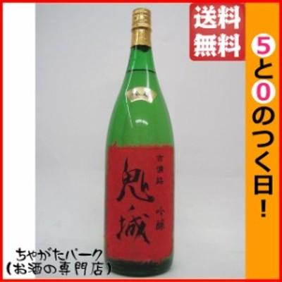 鬼ノ城 吟醸酒 1800ml ■岡山の地酒【日本酒】 送料無料 ちゃがたパーク