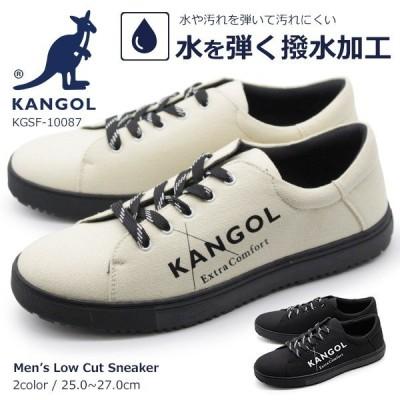 スニーカー メンズ 靴 白 黒 ホワイト ブラック 撥水 ビッグロゴ おしゃれ シンプル KANGOL KGSF-10087 カンゴール 平日3〜5日以内に発送