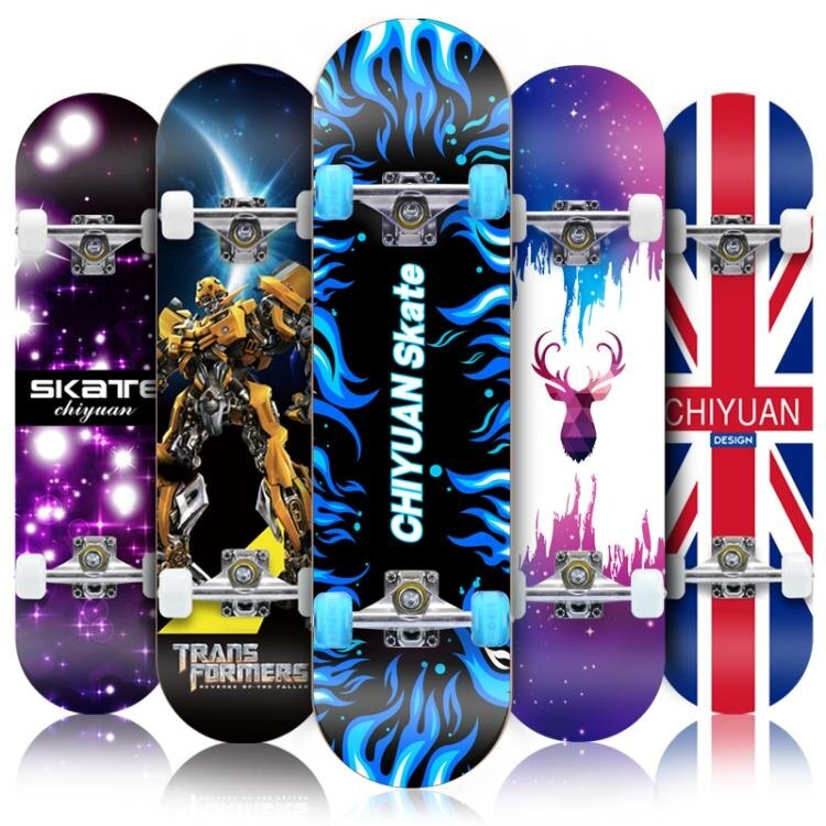 四輪滑板青少年初學者兒童男孩女生成人雙翹4抖音專業滑板車yh