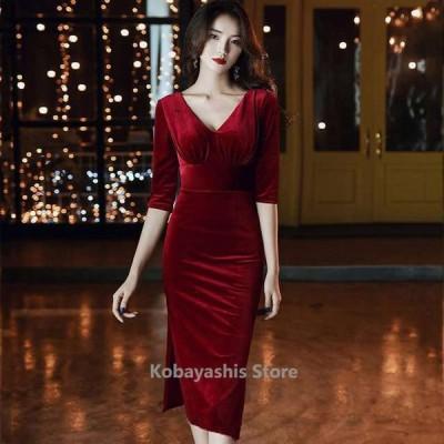 ワイン赤ドレスベロアベルベットイブニングドレスVネックスリットタイトミディアム丈ドレス袖ありパーティードレス7分袖ミモレ丈