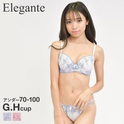 エレガント Elegante 大きいサイズ アンティークレース ぼかし ブラジャー ショーツ セット グラマー GH